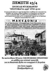 anatolika1